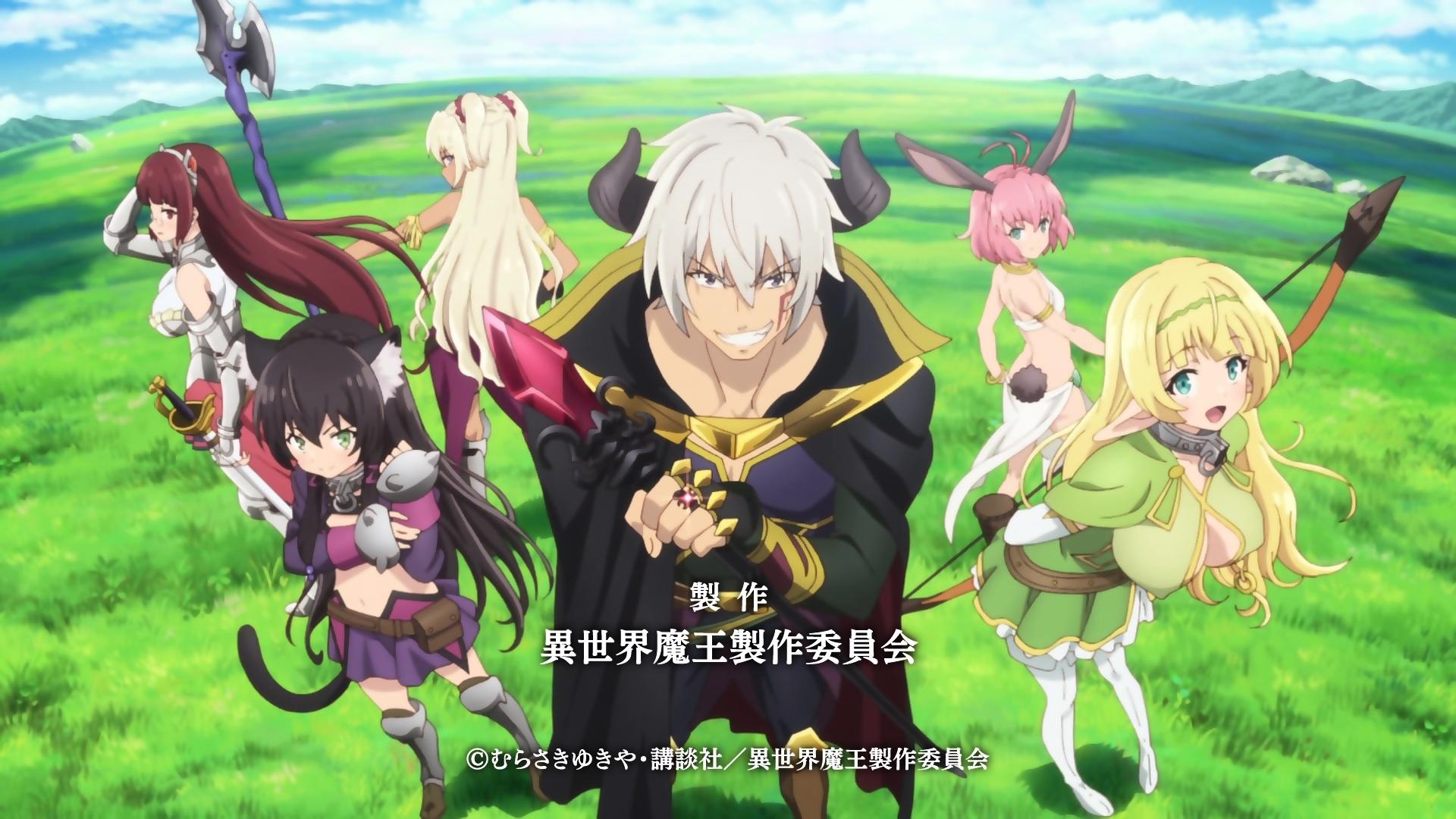 Anime Porno 1080P Sin Censura isekai maou to shoukan shoujo no dorei majutsu - eporner
