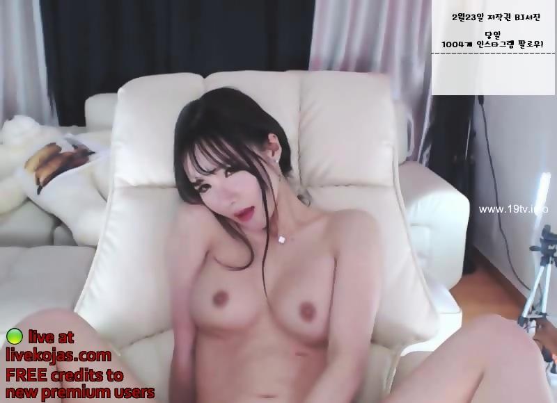 Tiny Asian Solo Masturbate