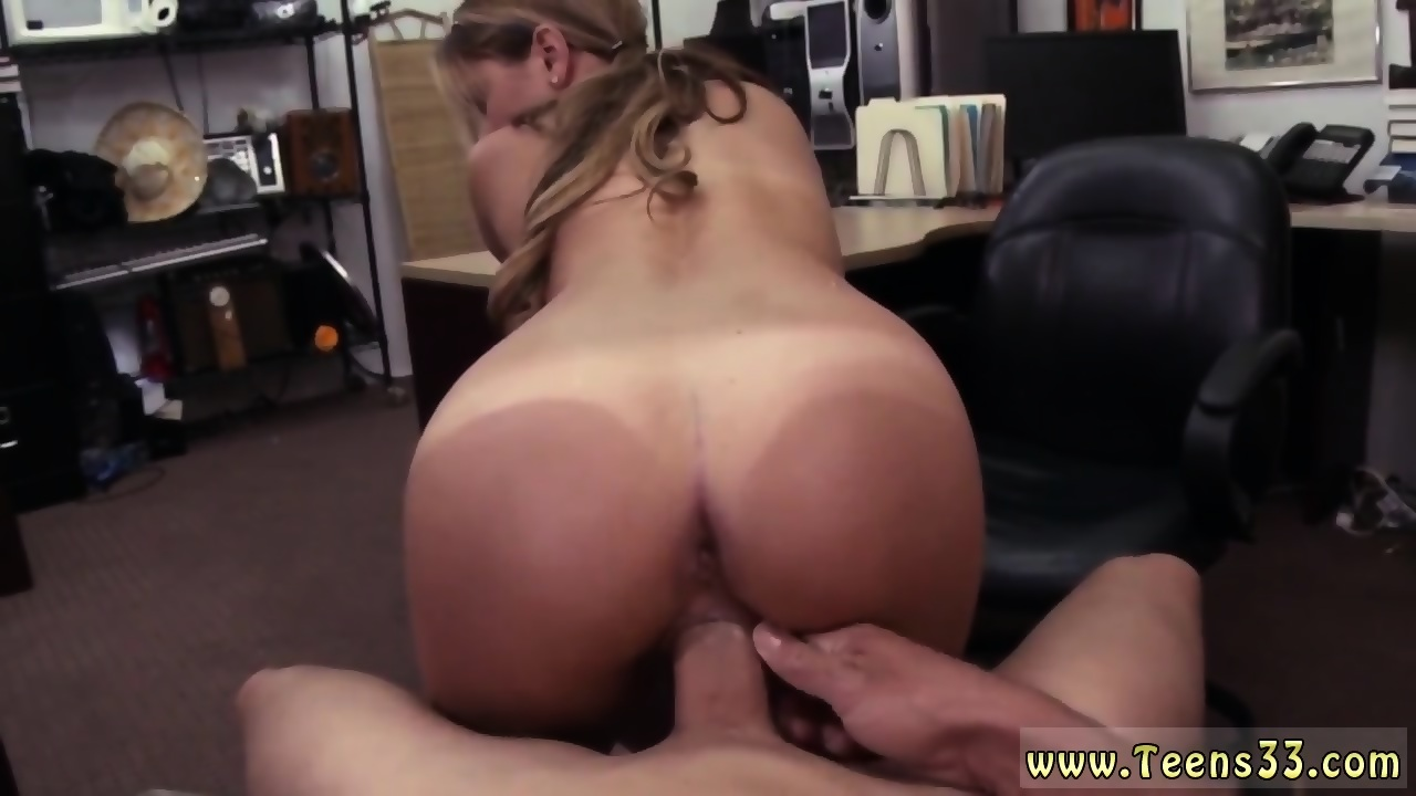 Small Tits Anal Dildo Ride